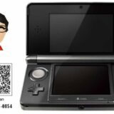 [Craquage] Une 3DS en Day One