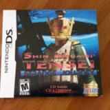 [Arrivage] Shin Megami Tensei : Strange Journey