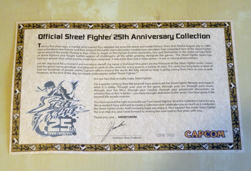 Certificat Street Fighter 25e anniversaire