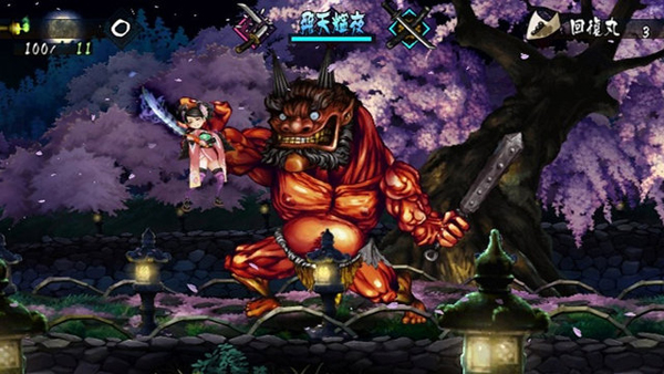 muramasa-rebirth-playstation-vita-3