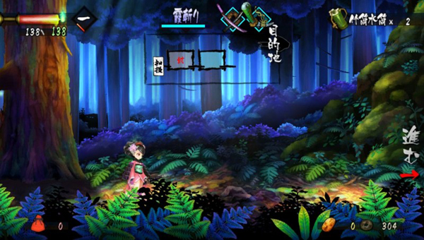 muramasa-rebirth-playstation-vita-4