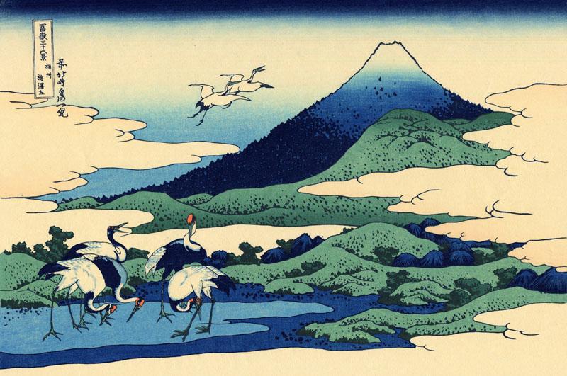umegawa-in-sagami-province