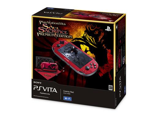 [Préco] PS Vita Soul Sacrifice Premium Edition
